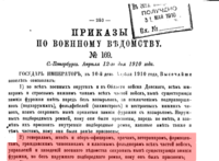 http://images.vfl.ru/ii/1568649619/04933bc6/27884382_s.png
