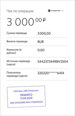 27888932_m.jpg