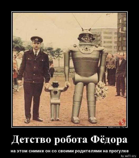 http://images.vfl.ru/ii/1568746233/fe314c96/27898279.jpg