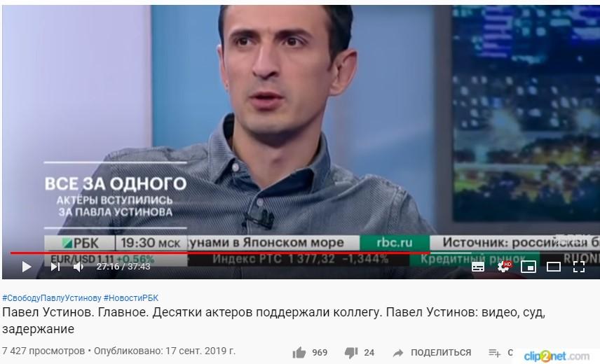 http://images.vfl.ru/ii/1568778168/ee6ad265/27900557.jpg