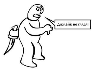 http://images.vfl.ru/ii/1568895798/c7d9bb49/27915439.jpg
