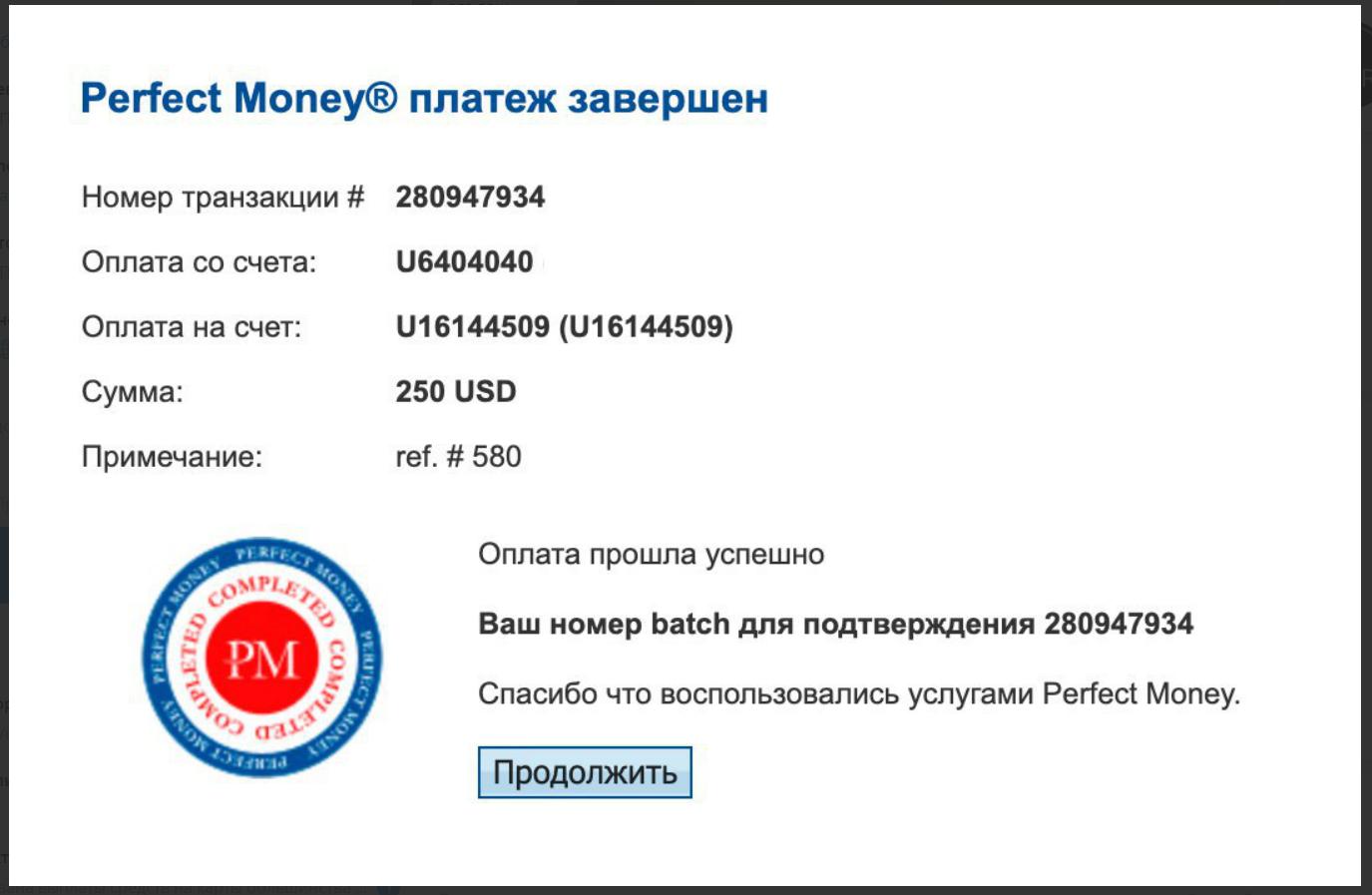Crypto Ion - cryptoion.cc