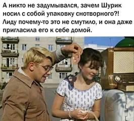 http://images.vfl.ru/ii/1568966906/b6ede769/27924423.jpg