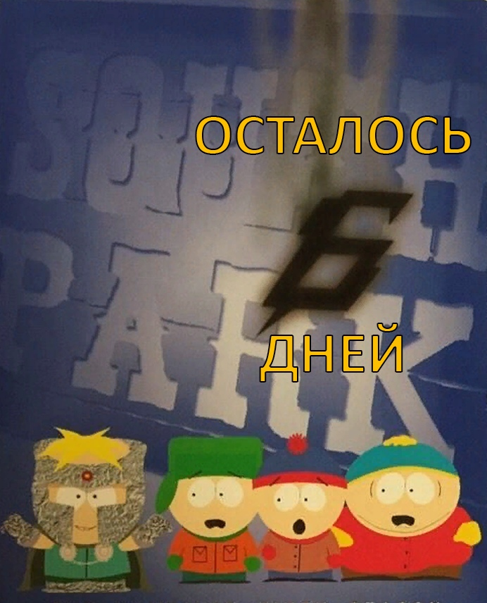 http://images.vfl.ru/ii/1568990139/f2e72e33/27928025.jpg
