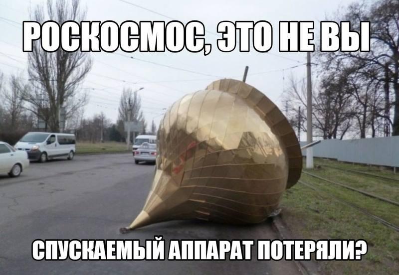 http://images.vfl.ru/ii/1569040618/57f319f9/27931910.jpg