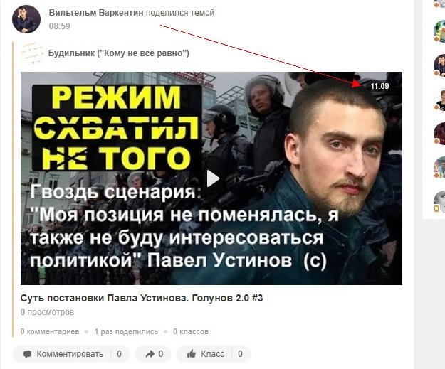 http://images.vfl.ru/ii/1569045948/7e9888e5/27932276.jpg