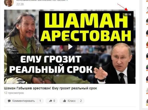 http://images.vfl.ru/ii/1569046248/bdd7795d/27932292_m.jpg