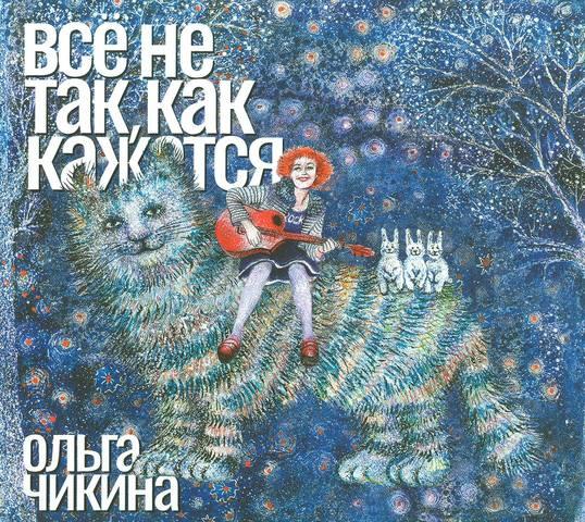 http://images.vfl.ru/ii/1569053857/a1505fad/27933058_m.jpg