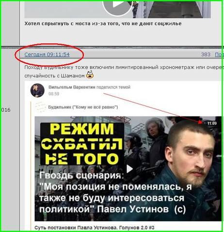 http://images.vfl.ru/ii/1569060487/e97c7b9d/27934178_m.jpg