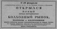 http://images.vfl.ru/ii/1569136636/8eb1d31d/27941410_s.png