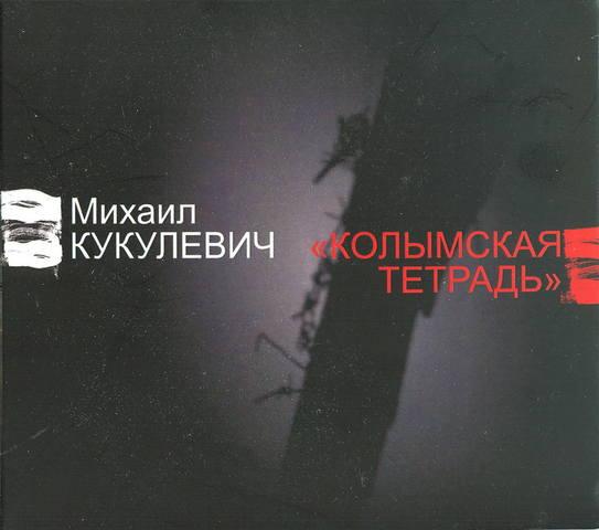 http://images.vfl.ru/ii/1569149068/a0cf4a72/27943246_m.jpg