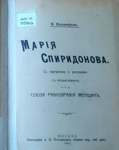 http://images.vfl.ru/ii/1569215523/1a6b21e1/27945916_m.jpg