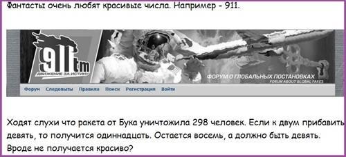http://images.vfl.ru/ii/1569224873/064e72b9/27947399_m.jpg