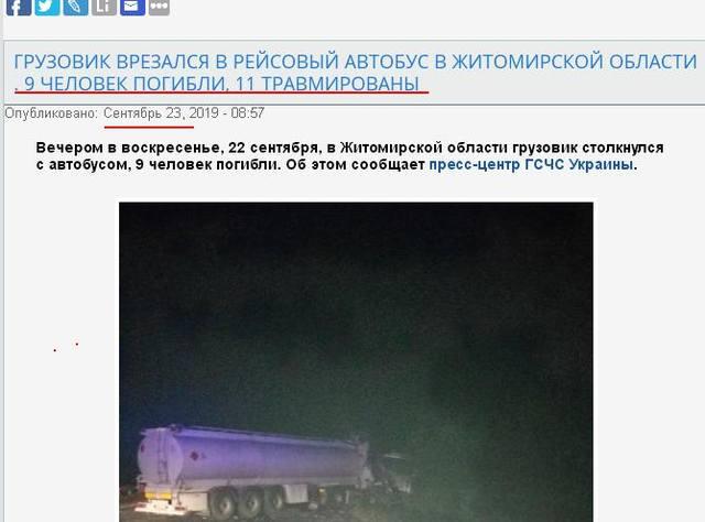http://images.vfl.ru/ii/1569226777/5a774e78/27947912_m.jpg