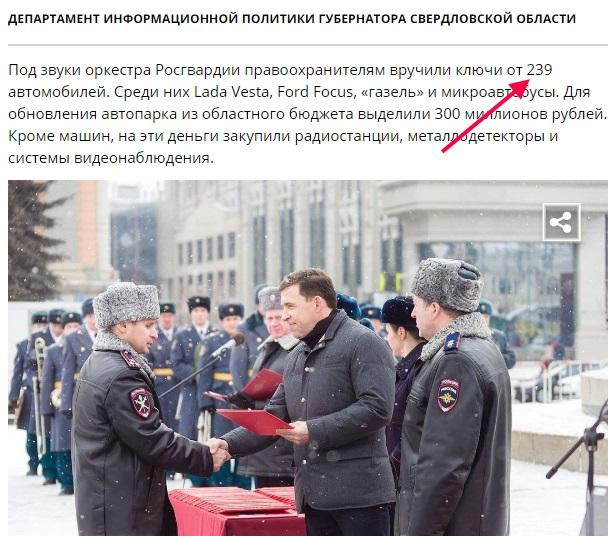http://images.vfl.ru/ii/1569265841/7d649d9d/27955989.jpg