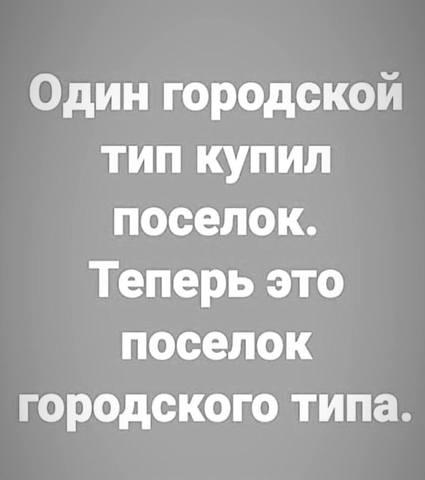 http://images.vfl.ru/ii/1569269059/ddb64bb0/27956689_m.jpg
