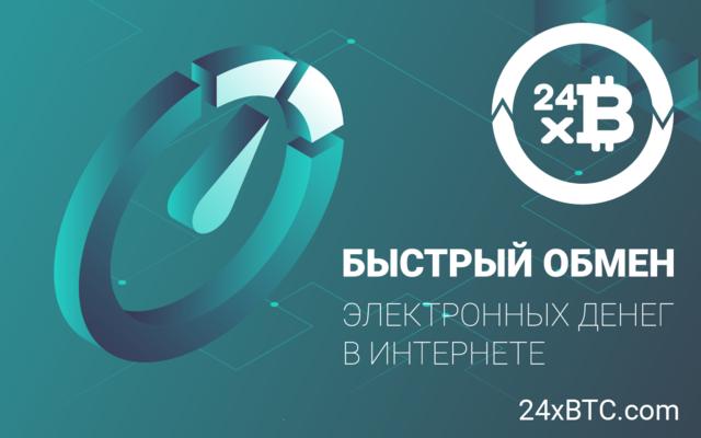 Яндекс деньги обмен мой кошелёк