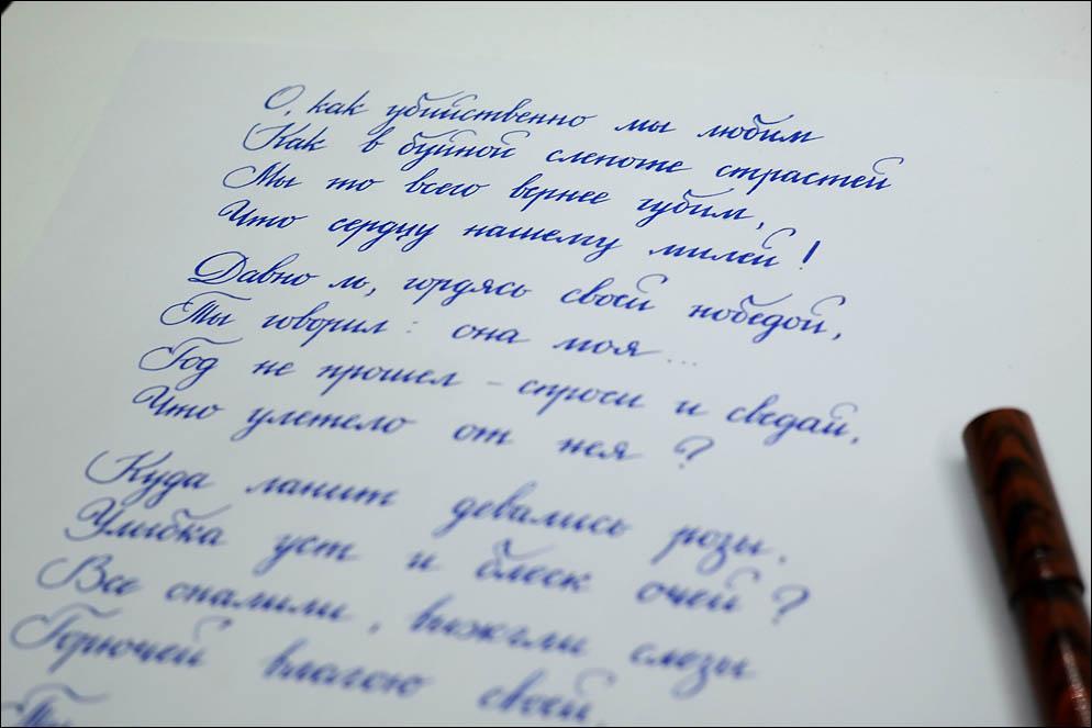 Fedor Tutchev. Lenskiy.org