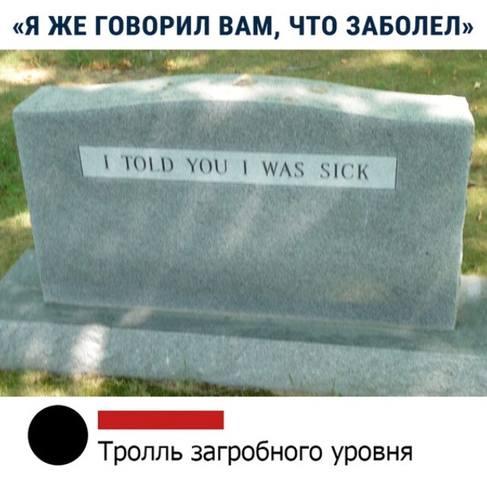 http://images.vfl.ru/ii/1569392080/bab17124/27970033_m.jpg