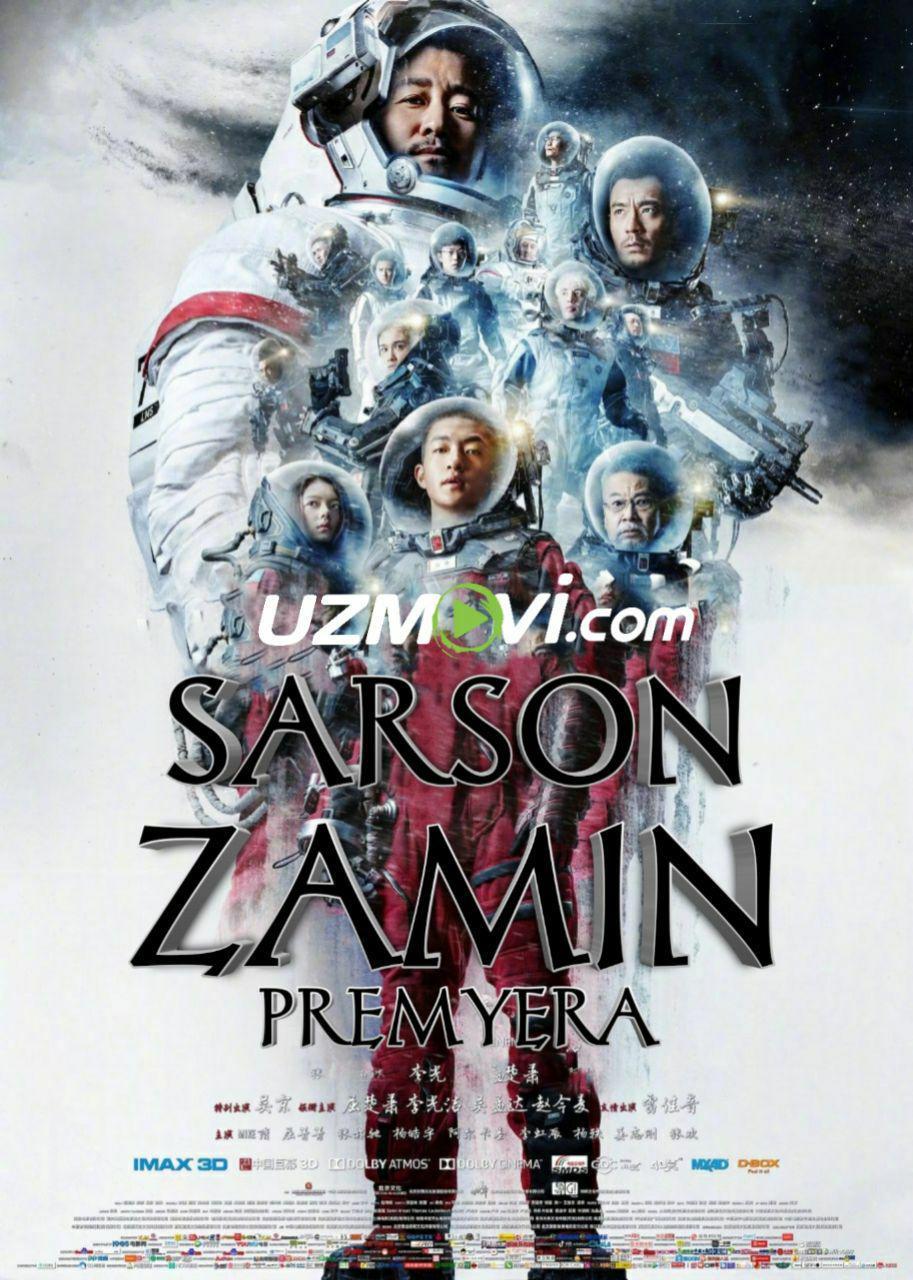 Sarson Zamin premyera 2019
