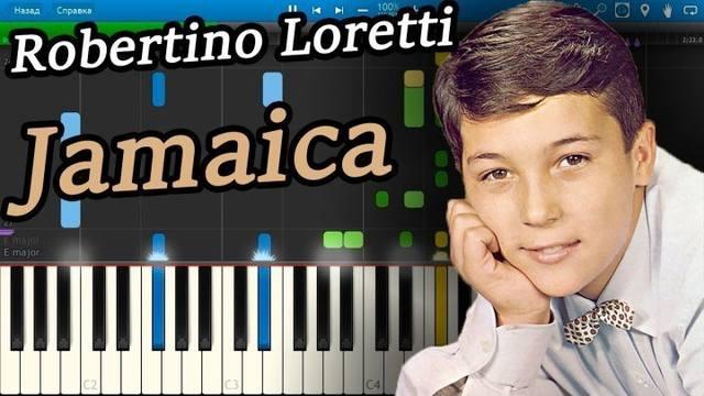 """""""Jamaica"""" Робертино Лоретти."""