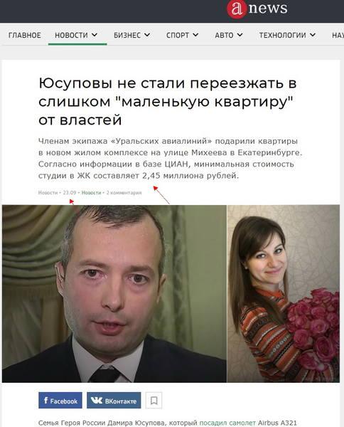 http://images.vfl.ru/ii/1569602588/fec1e927/27997547.jpg