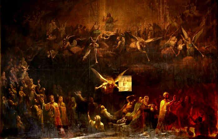 უფლის სამსჯავრო