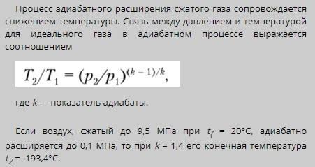 http://images.vfl.ru/ii/1569639261/f46865bc/28000645_m.jpg