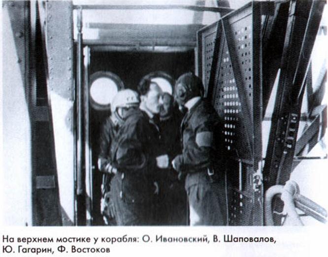 http://images.vfl.ru/ii/1569694359/ff6552e1/28007402.jpg