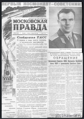 http://images.vfl.ru/ii/1569697062/9984cff7/28007753_m.jpg