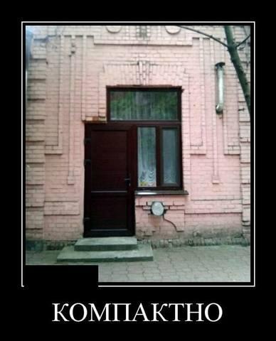 http://images.vfl.ru/ii/1569760920/c50185b8/28013296_m.jpg