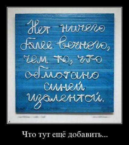 http://images.vfl.ru/ii/1569761162/f71c2f0c/28013327_m.jpg