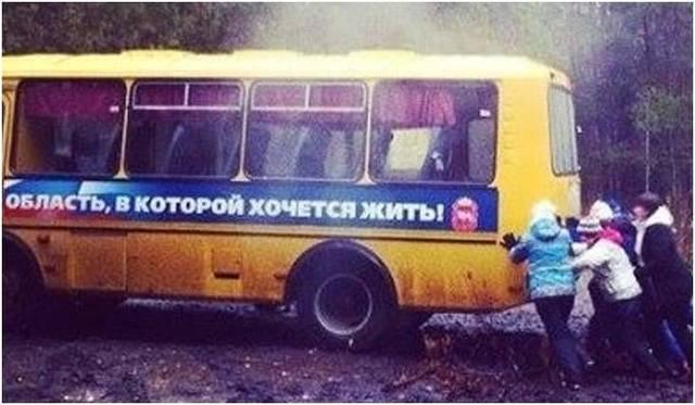 http://images.vfl.ru/ii/1569765512/751f92ee/28013986_m.jpg