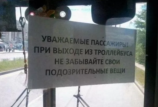 http://images.vfl.ru/ii/1569777931/7a4f6233/28016527.png