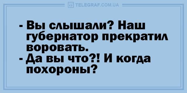 http://images.vfl.ru/ii/1569859619/0155037c/28026850_m.jpg
