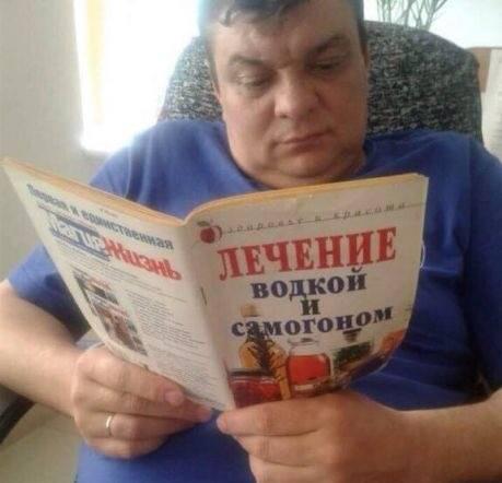 http://images.vfl.ru/ii/1569869280/4fe3406b/28028370_m.jpg