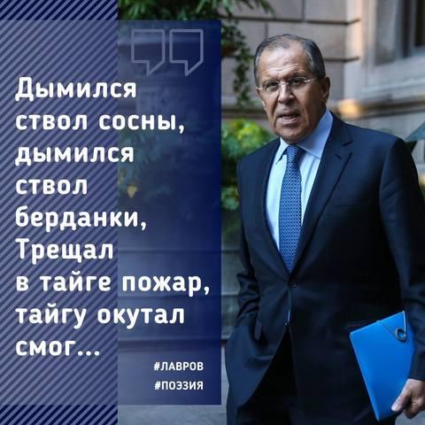 http://images.vfl.ru/ii/1569927456/e110f68f/28035459_m.jpg