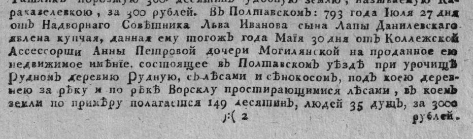 http://images.vfl.ru/ii/1569954721/254fbda6/28040639.png