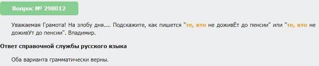 http://images.vfl.ru/ii/1570080050/7ad5d79b/28055212_m.jpg