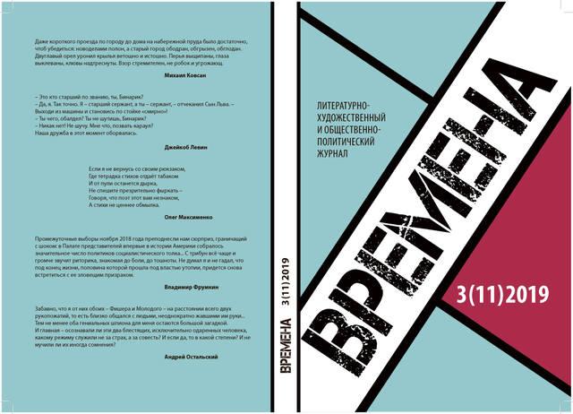 Cover V11