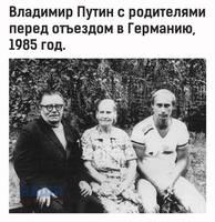 http://images.vfl.ru/ii/1570210166/335a60e3/28075133_s.jpg