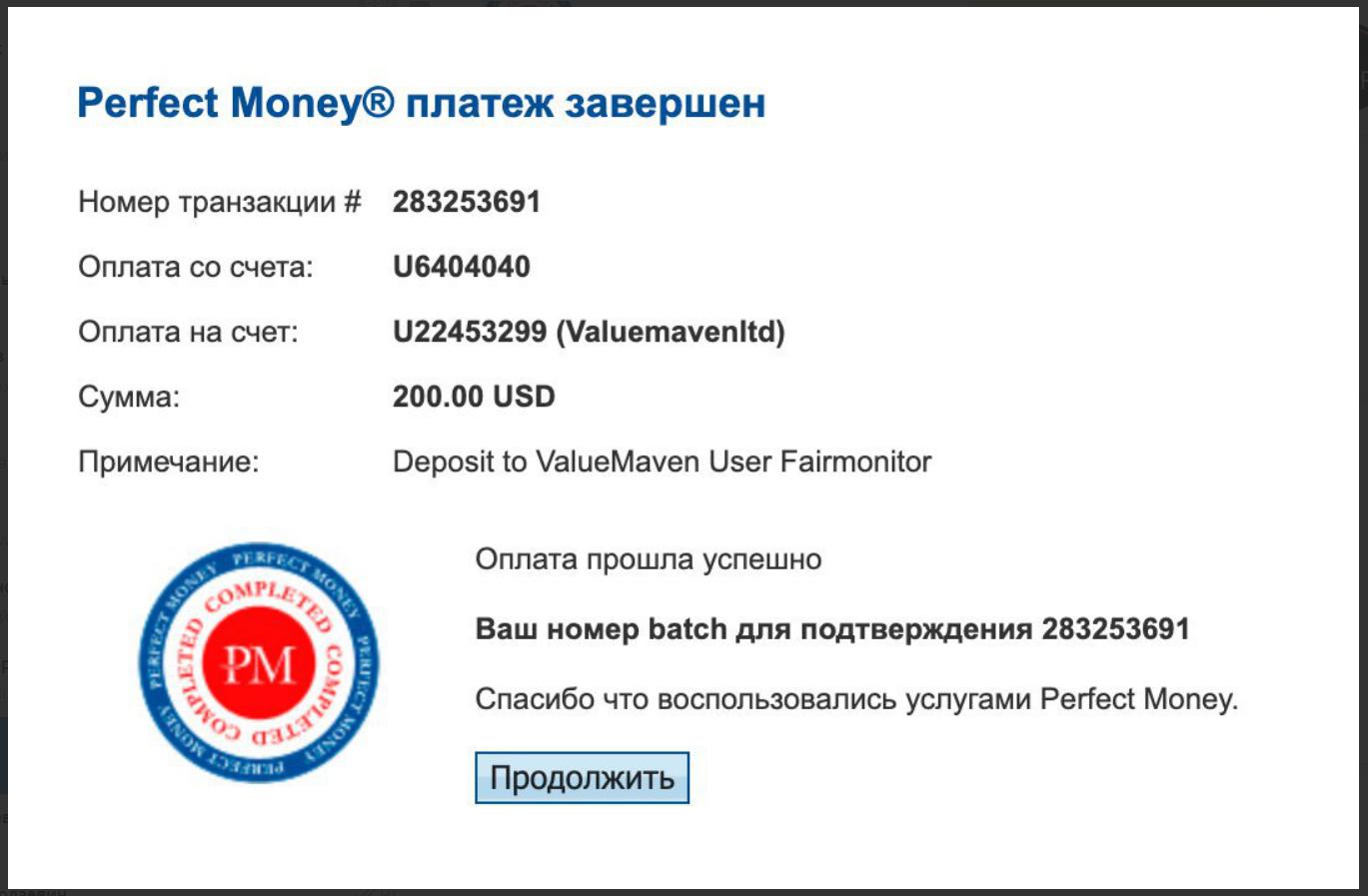 ValueMaven - valuemavenltd.com