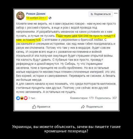 http://images.vfl.ru/ii/1570292640/82a832b3/28084788_m.jpg