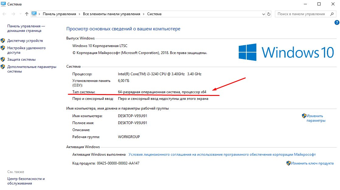 Пошаговая инструкция по установке Windows 10
