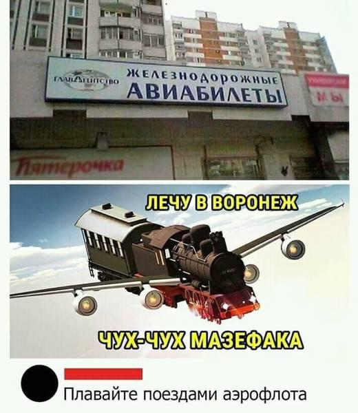 http://images.vfl.ru/ii/1570392099/28b12362/28097345.jpg