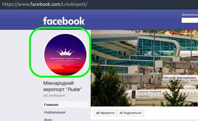 http://images.vfl.ru/ii/1570443399/20f9b210/28103064_m.jpg