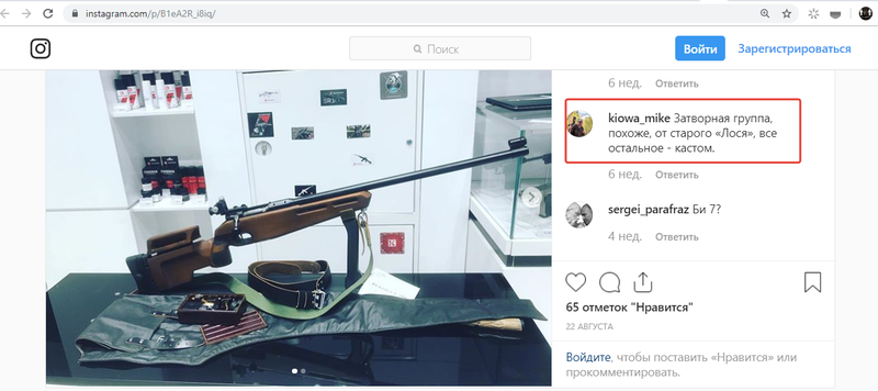 http://images.vfl.ru/ii/1570451247/fe36fd17/28105142.png