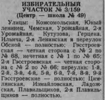 http://images.vfl.ru/ii/1570451378/c07afe3f/28105161_m.png