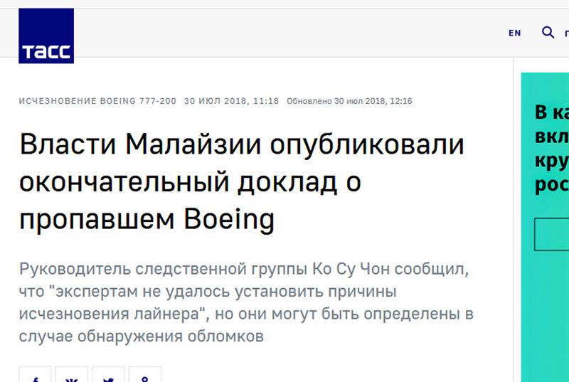 http://images.vfl.ru/ii/1570453148/4a64a0d8/28105645.jpg