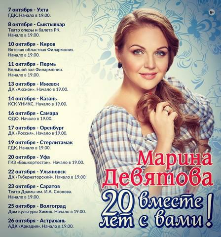 http://images.vfl.ru/ii/1570540185/d4e6dac4/28118105_m.jpg